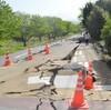 【予測】GW明けに九州北部で大地震?~地震学者・高橋学氏が警告+その他の前兆もあり
