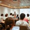クックパッド サマーインターンシップ2017 「17day 技術インターンシップ」を開催しました