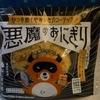 東京旅行:大阪から東京へ/近江屋洋菓子店/神田神保町古書店街/神田まつや