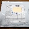 海外からのお買い物-USBケーブル