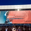 -2年に1度のイベント!Vinexpo in Bordeaux報告記①---