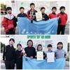 第23回ルーセント杯全国選抜小学生ソフトテニス大会結果~団体戦~
