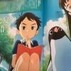 フミコの告白take.3『ペンギン・ハイウェイ』
