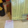 【香港旅行記その13】プラス5ドルの謎…。おいしいアワビ粥で不条理を訴える。