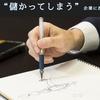 【米国株】日本のバフェットが投資する企業を調査してみた