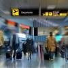 国際線の到着空港が突然変更になったらどうする!?発着空港が異なった時に注意すべき3つのポイント!!
