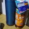 マグボトル VS 鶴瓶(健康ミネラルむぎ茶)