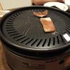 焼肉を家で楽しむ!!お店に負けない焼肉を手軽に楽しむ方法とは!?
