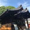 【開運】神社の月参りは効果バツグン