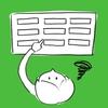 【ブログ初心者】表を使って見やすい読みやすい分かりやすい記事作り【仕上がり比較付き】