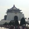 【台湾】3日目-1 台湾民主記念公園