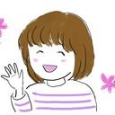癒し系漫画ブログ アラフィフあるある