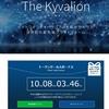 今なら仮想通貨Kyvalion(KTC)を申し込みすると1万円分もらえる!