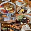 「モアザンタパスラウンジ」のランチビュッフェが新スタイルで再開!実食レポ【西新宿】