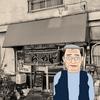 【番外】激渋食堂 - 大羊飯店@東京・東長崎