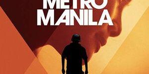 【メトロ・マニラ】映画の感想:絶望の貧困世界で、唯一の希望とは?