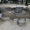 ー広島藩浅野家年寄岡本宮内の墓石ー平和記念公園の中にある原爆にあった五輪塔。地輪だけになりながら踏ん張ってますよ。