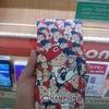 ビックカメラ広島駅前店で神ってるスマホケースプレゼント