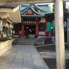 【御朱印】東京都 吉原神社