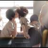 『アマツツミ』を読む(感想・レビュー)