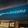 京都駅すぐ近くのカプセルホテル「Smart Stay SHIZUKU京都駅前」に泊まってきました。