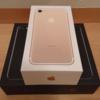 auのiPhone7 128GBを一括640円で3台MNPしてきた話:b-mobile S スマホ電話SIMからの収支