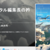 月刊群雛 (GunSu) 2015年 05月号発売されました