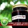 このハチミツを食べずして、蜂蜜好きというなかれ。天然ハチミツ ジャングルハニー 。