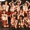 19/12/7 昼 HKT48劇場「脳内パラダイス」公演 上島楓、長野雅