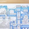 【マジカルタワー・その5】青色から水色へのグラデーションで塗ってみた