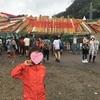 子連れ車中泊でフジロック2017★(1)雨にも負けず楽しんだ!到着~初日編