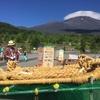 富士山 双子山登山