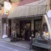 新宿三丁目に猫喫茶がアルル