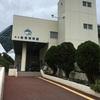 和歌山 「和歌山県立 自然博物館」に行ってみた!この博物館のウリは何!?