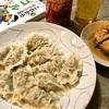水餃子(中国妻料理)