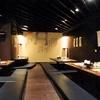 【オススメ5店】大津(滋賀)にある創作料理が人気のお店