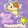 「Over The Stars」フル公開!