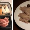 実験的ヘルシオ料理:豚と野菜の蒸しもの