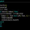 【Excel VBA学習 #27】セルに「###」が表示されているかどうかを判定する