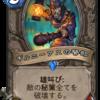 妖の森ウィッチウッド カード事前評価(14)(終)