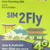 AIS 2 Fly SIMはシンガポールでも大活躍 | 2018年6月シンガポール旅行6