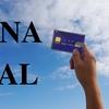 アメリカ最初のクレジットカードはANAかJALのUSA CARD!