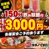 【オススメ5店】笠間・常陸太田・茨城県北部他(茨城)にあるビールが人気のお店