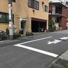 藤井診療所の閉院、その後