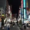 「歌舞伎町の賑わい」と「運び屋」
