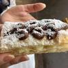 Paalaa Kai Bakery パアラカイ・ベーカリーのスノーパフィー