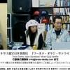 山口敬之氏の訴えPart2(ワールド・オヤジ・サテライト2020年10月30日より)