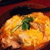 とろとろの奥久慈卵が旨い親子丼@鳥元(新横浜)