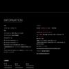 Rhizomatiks Research × ELEVENPLAY 「border」 プレビュー公演動画まとめ (2015.12.06)