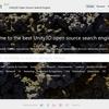 【Unity】オープンソースなUnityのプロジェクトを探すサービス Unity List
